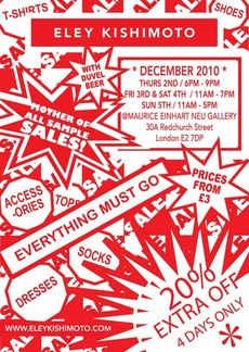 EK SAMPLE SALE FLYER.jpg