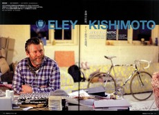 Magazine bike2.jpg
