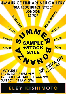 ss11 samplesale.jpg