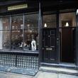 Eley Kishimoto Store - Snowsfields
