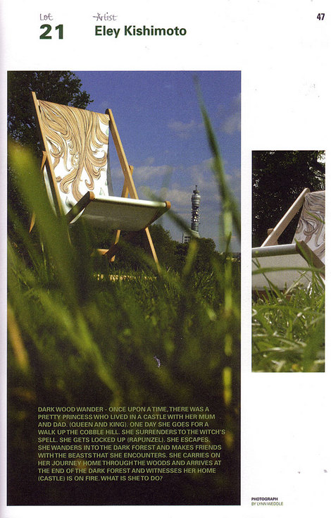 Royal-Parks-Deckchair-Dream.jpg