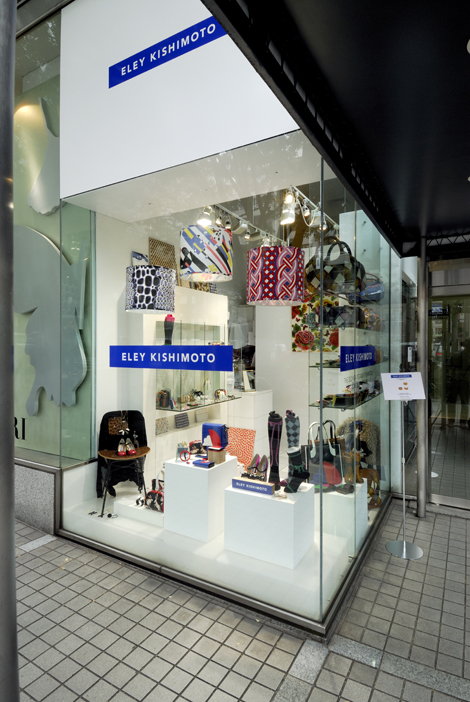 Pop Up Shop Tokyo
